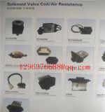 Pompa di petrolio dei pezzi di ricambio della scatola ingranaggi del camion di Sinotruk HOWO Dongfeng (1269202104)