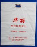 Zoll gestempelschnittene Firmenzeichen-PlastikEinkaufstasche