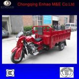 200cc Good Quality Tricycle for Cargo (three wheel motorcycle)
