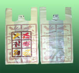 Подгонянная HDPE хозяйственная сумка пластмассы печатание
