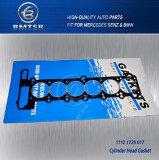 Головка цилиндра 11 набивкой 12 1 726 617 E34/E36/E38/E39