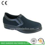 نعمة يبيطر صحّة وذم أحذية (9611087)