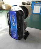 Scb Hochgeschwindigkeitsvakuumpumpe für Luft-Sprühsystem