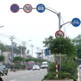 도로에 설치되는 신호 표시