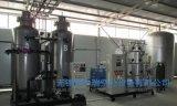 Generatore dell'azoto di Psa con l'unità di purificazione