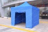 [أوبل] [3إكس3م] شعبيّة خارجيّة يعلن يطوي [غزبو] خيمة
