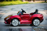 Car (EC-016)の新しいElectric Baby Ride