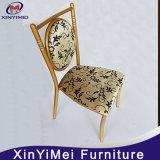 최신 인기 상품 앙티크 금속 상업적인 의자 연회 의자
