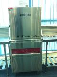 Hotel-heißer Verkaufs-Hauben-Typ Werbungs-Spülmaschine