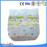 赤ん坊の心配の製品の使い捨て可能な赤ん坊のおむつ