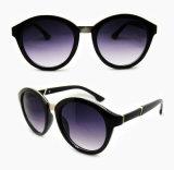 مصمّم جديد تماما بلاستيكيّة نمو نظّارات شمس لأنّ نساء/سيدة ([دب1224ز])