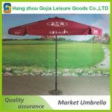 폴리에스테 강철 시장 안뜰 우산 판매 UV 보호