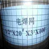 Il acciaio al carbonio ha galvanizzato la rete metallica saldata/reticolato di saldatura galvanizzato (XM-04)
