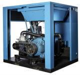 O preço o mais barato do compressor de ar do parafuso