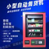 De Automaat van het Condoom van het muntstuk en van de Nota Met Ce
