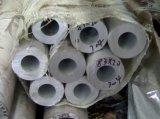 高品質の防蝕304ステンレス鋼の管