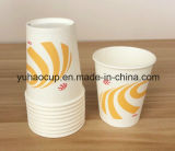 8oz белая бумага Cup, Disposable Cup (YH-L162)