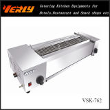 Forno infrarosso del barbecue del gas High-Efficiency (VSK-762)
