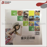 カスタム広告業のパンフレットかカタログまたは折られたリーフレット