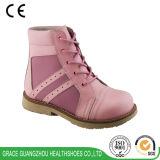 Детская Ортопедическая Обувь  (4712375)