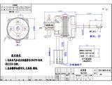 Motore portatile del ventilatore da tavolo del condizionatore d'aria del ventilatore del congelatore dell'aspirapolvere