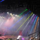луч 7r DJ светлый СИД Moving головного этапа диско 230W