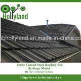 石造りの上塗を施してある金属の屋根瓦(古典的なタイプ)
