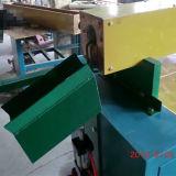 수평한 유형 기계를 위조하는 중파 감응작용
