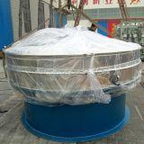 Tamis vibrant rotatoire circulaire d'acier inoxydable pour la farine