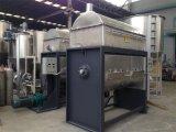 Tipo horizontal misturador industrial do armazenamento do aço inoxidável