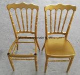 熱い販売の金属のスタック可能安いナポレオンの椅子(JC-NP08)