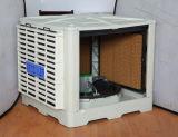 Refrigerador de aire industrial (cubierta del refrigerador de aire)