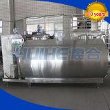 バルクミルクのスリラーのミルク冷却タンク