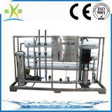 Installation de traitement de vente chaude d'eau potable de forage de RO avec le prix