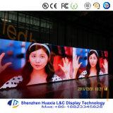 Im Freien wasserdichte farbenreiche Bildschirm-Baugruppe LED-P10