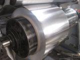 変圧器の巻上げのための四捨五入された端が付いているアルミホイル