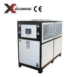 Pianta raffreddata ad acqua del refrigeratore della vite dell'aria industriale del CE