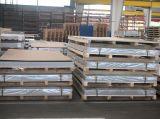 高品質のアルミニウム版5052の中国の製造者の証明(SGS)のための低価格