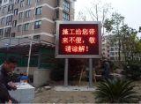 P10 choisissent l'affichage à LED de message de défilement de couleur