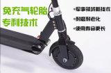 Alumínio que dobra a bicicleta elétrica com suspensão de F/R
