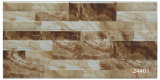 Gebäude Material Ceramic Antique Stone Wall Tile (200X400mm)