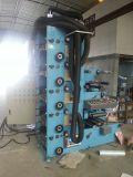 5UV IR를 가진 기계를 인쇄하고 역 또는 시트를 깔기 째는 Flexo