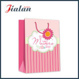 Cute Cartoon Design Custom OEM Glossy Mother`S Day Paper Bag