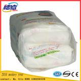 Nigeriababy Daiper에 있는 구획 Fair 2016년 Adult Diaper 광저우 Chinahot Goods Selling