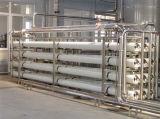 10000リットルのためのKyro-30000L/Hの良質ROの水生植物の価格