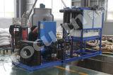 小さいプラントのための機械を作る1000のKgのアイスキャンディー