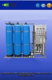 Fonte de China do abastecimento de água da osmose reversa do tanque da alta qualidade FRP