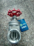 Válvula de porta rosqueada fêmea (Z15)