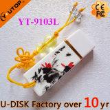 Mecanismo impulsor de cerámica del flash del USB del Retro-Estilo chino caliente (YT-9102L)