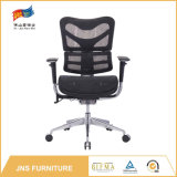 Hoher rückseitiger Comfu Möbel-Büro-Stuhl